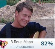 Павел Кустов, 2 сентября 1982, Кострома, id73736837