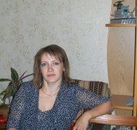 Олька Шлык, 30 декабря , Волковыск, id94512288