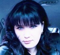 Юлия Шишкина, 24 октября 1997, Гусев, id105645453