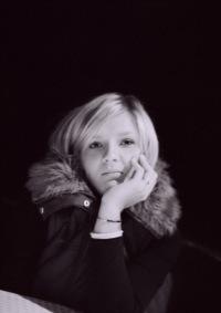 Leli4ka Me, 20 февраля 1992, Киев, id117311161