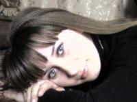 Светлана Выскубова, 1 августа 1997, Москва, id123866321