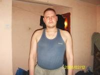 Сергей Степанов, 8 мая 1995, Красноярск, id130588749