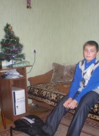 Артём Буткин, 2 марта , Тамбов, id147024150