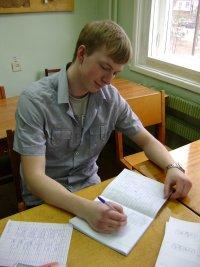 Михаил Митрофанов, 13 мая 1991, Северодвинск, id66431453