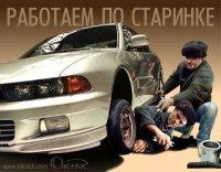 Lertim Lertiv, 27 августа , Днепропетровск, id82918907