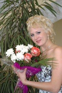 Евгения Шабанова, 23 августа 1999, Днепропетровск, id95653027