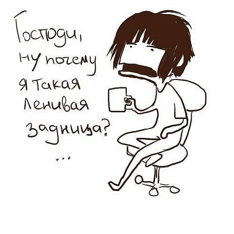 http://cs10203.vkontakte.ru/u51047606/-5/x_f1e4a6f2.jpg