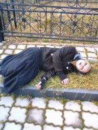 Кристина Якушева, 5 февраля 1992, Москва, id68500891