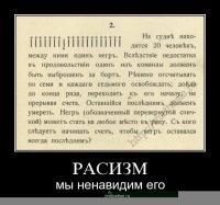 Qwe We, 18 апреля , Москва, id74867155