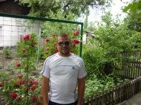 Олег Коваль, 28 января 1986, Макеевка, id134657682
