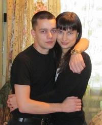 Слава Цыплятников, 10 декабря , Екатеринбург, id42629387