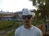 Роман Карелин, 12 августа 1985, Нефтеюганск, id46405622