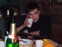 Данил Абдулкин, 24 января , Казань, id51182462