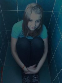 Таня Гуд, 13 августа 1996, Санкт-Петербург, id75542398