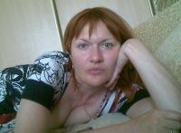 Ирина Макурова, 20 сентября , Ливны, id141571134