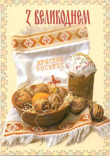 Всіх щиро вітаю! www.kharkovforum.com/showthread.php?t=812173.