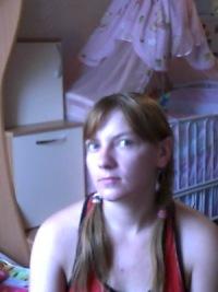 Фаина Новоселова, 2 января 1987, Красноярск, id148473425