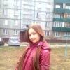 Лена Латышева