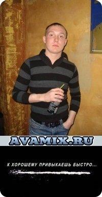 Игорь Кумыкин, 7 октября 1973, Уфа, id114981614