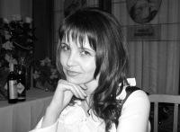 Світлана Слезенко, 29 марта , Львов, id143956453