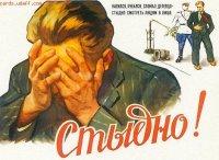 Павел Бондарчук, 22 ноября 1976, Оренбург, id74612158
