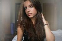 Анжела Меньшикова, 1 мая , Петрозаводск, id87582159