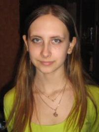 Женя Белоусова, 12 ноября , Екатеринбург, id118345489