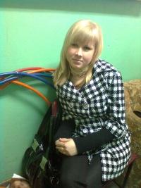 Снежанна Левченкова, 10 июня 1985, Сумы, id146628182