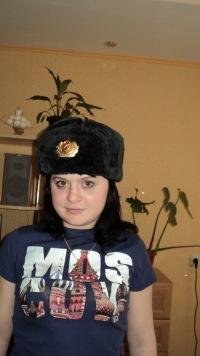Ксения Тавсултанова, 9 марта 1998, Новоаннинский, id154140293