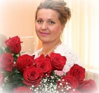 Татьяна Багратян, 28 марта , Среднеуральск, id24819131