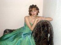 Надюха Панькова, 18 ноября 1986, Магнитогорск, id61508881
