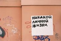 Аня Вишня, Казань