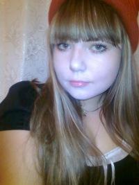 Анна Ткачёва, 18 января , Тула, id106309677