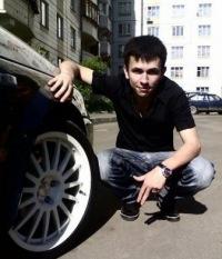 Kira Savchenko, Уфа, id120931200