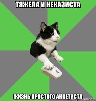 http://cs10208.vk.me/u1281073/148379839/x_d7cf8e72.jpg