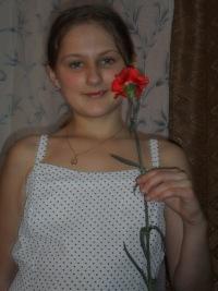 Света Буйнякова, 29 июля 1999, Донецк, id141603307