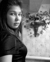 Caha Valeeva, 3 марта , Уфа, id67079901