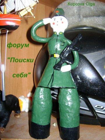 http://cs10208.vkontakte.ru/u8162283/101452851/x_3d11dc2f.jpg
