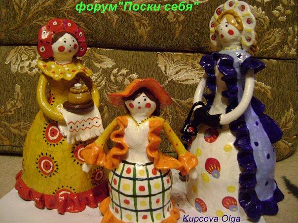 http://cs10208.vkontakte.ru/u8162283/101452851/x_e315b48a.jpg