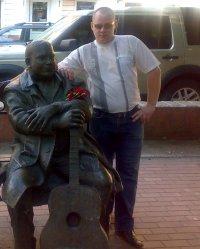 Дима Кудров, 1 августа 1987, Тверь, id82347650