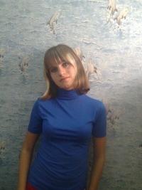Екатерина Коняхина, 21 мая 1990, Димитровград, id102424322