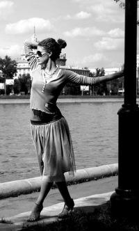 Милена Елизарова, 9 августа 1988, Краснодар, id109828498