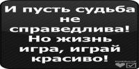 Илля ), 2 ноября , Черновцы, id142950733