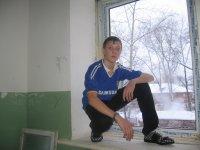 Vaiera Timin, 21 апреля , Первоуральск, id68747824