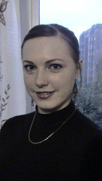 Наталья Пуртова, 29 марта 1991, Тюмень, id87121926