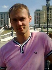 Василий Барауля, 23 июня 1992, Воскресенск, id96570451