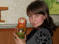 Вита Какичева, 12 мая 1999, Морозовск, id121423696