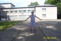 Татьяна Диденко, 1 августа , Енисейск, id134918456