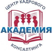 Цкк Академия, 15 декабря , Рязань, id145574888