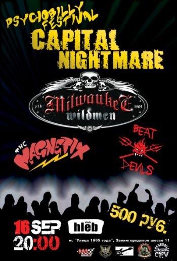 16/09/2011 Capital Nightmare в Москве!